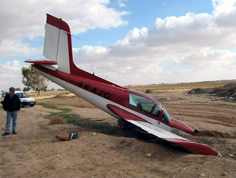 המטוס בנקודת עצירתו הסופית