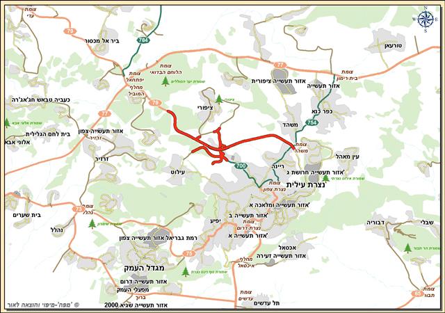 הסדרת כביש 79 נצרת - הקריות, בין צומת סוללים לצומת ריינה